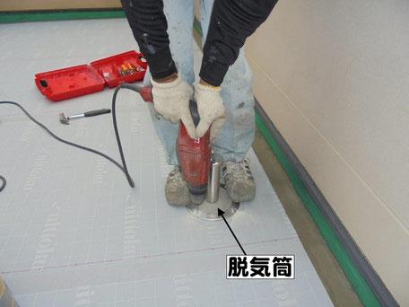 屋上防水改修工事(脱気筒の取付け)