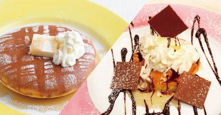 アプリカーサのお取り寄せパンケーキ。乳酸菌1500億個パンケーキ、乳酸菌3000億個パンケーキ、まぼろしの黄金パンケーキ