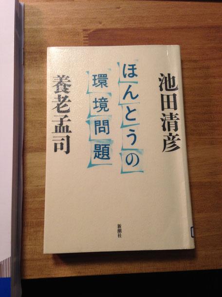 2008年出版