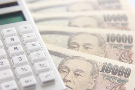 姫田トラストマネジメント株式会社の融資サポート