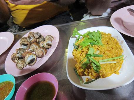 Lek & Rut Bangkok