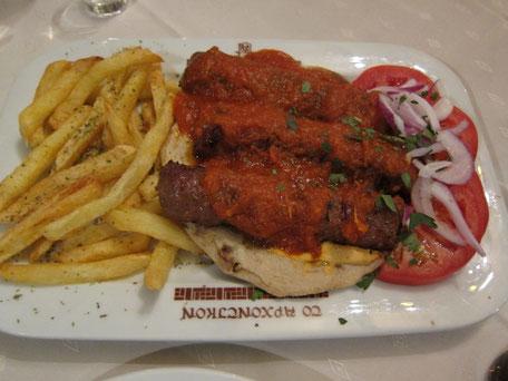 Arhontikon Kebab