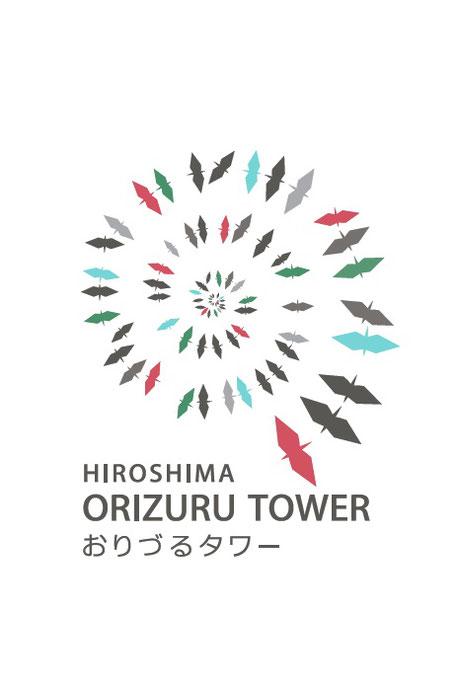 おりづるタワー ロゴマーク