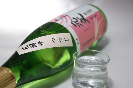 温度が上がらないうちに飲める小さなサイズの酒器がおすすめ