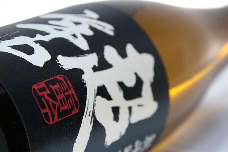 旨みと透明感にこだわり、食中酒にもピッタリな日本酒