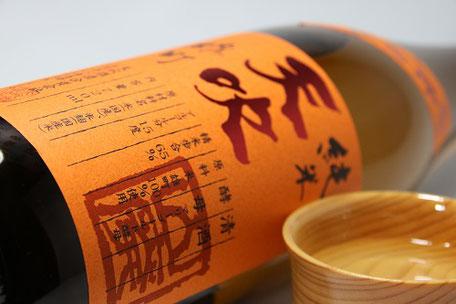 醇酒なので米を連想して和の酒器で日本を感じながら飲んで頂きたい日本酒