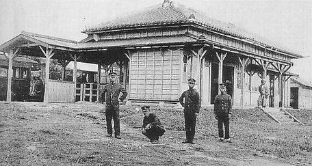 沖縄県営鉄道糸満駅