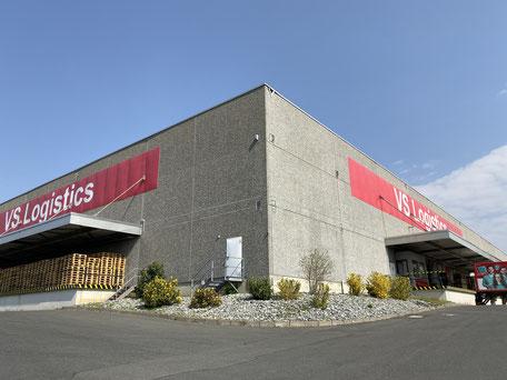 VS Logistics Warehousing Services, Wachtelberg 17, Kürnach Lagerhalle