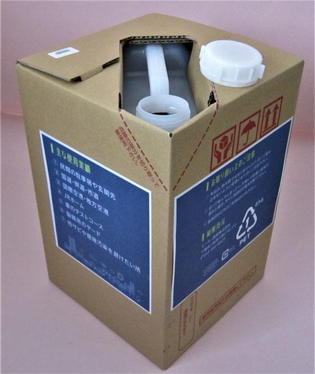 錆びない・環境に優しい・即効性が高い・効果が長持ちする液体型の凍結防止剤のご紹介です。