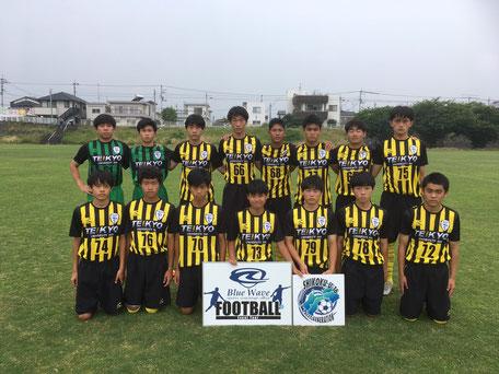 帝京第五高校