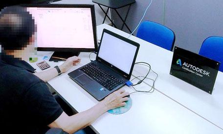 Fusion 360 ユーザー試験会場 オートデスク認定資格プログラム CADCIL
