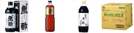 黒酢の合せ酢に使う4種の黒酢