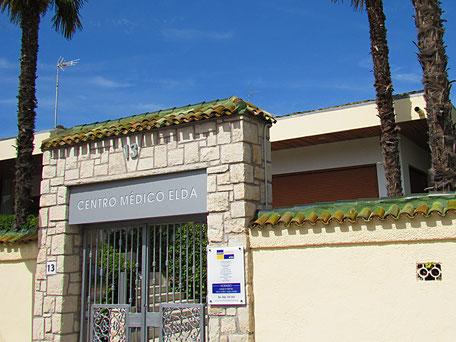 Foto puerta de entrada de Centro Médico Elda