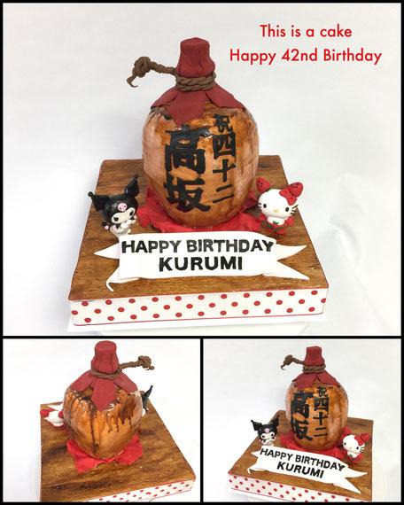 中学の時からの友達の誕生日に❤️アルコール大好き女子なのでサプライズでアル中ケーキ を 作ってプレゼント😁 喜んでくれたよ✌️️ イエーイ✌️️ もう42歳って 。。。感じ〜笑 #アル中女子 #幼馴染 #42 #クルミちゃんなのでクロミちゃん #キティ世代 #誕生日おめでとう #イケイケ42 #酒 #酒好き #Hokkaido #japan #sake #誕生日ケーキ #japanesecake
