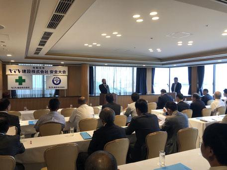横浜市緑区ヤマト建設株式会社 令和元年度安全大会