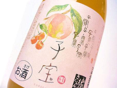 桃酒、ヨーグルト酒、ラフランス酒、にごり梅酒、にごりマンゴー酒