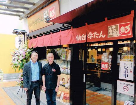 写真:仙台牛たん福助神戸ハーバーランド店
