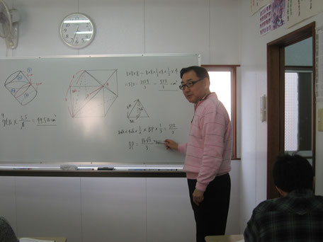 解りやすい石川塾長の数学の授業風景写真