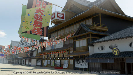 浪花座 再現CG(画像提供:関西大学なにわ大阪研究センター)