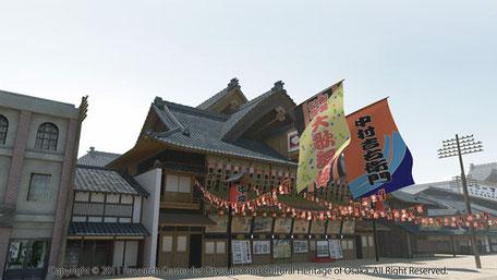 中座 再現CG(画像提供:関西大学なにわ大阪研究センター)
