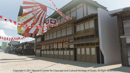 朝日座 再現CG(画像提供:関西大学なにわ大阪研究センター)
