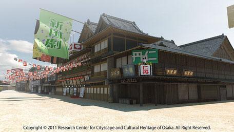 角座 再現CG(画像提供:関西大学なにわ大阪研究センター)
