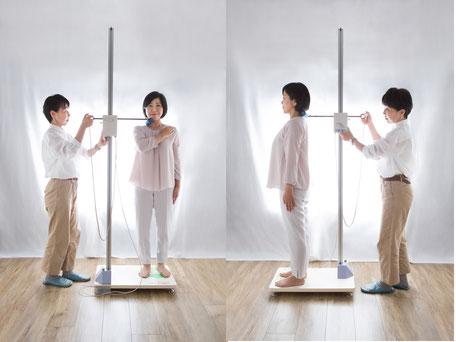 立位測定器で身体のラインを計る