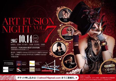 Art Fusion Night Vol.7
