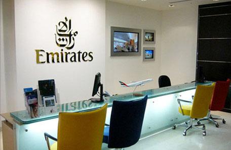 エミレーツ航空会社/西日本支社