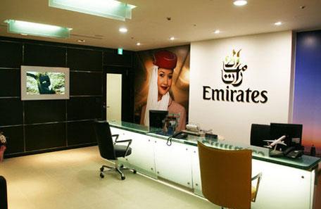 エミレーツ航空 東日本支社