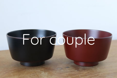 gift for couples
