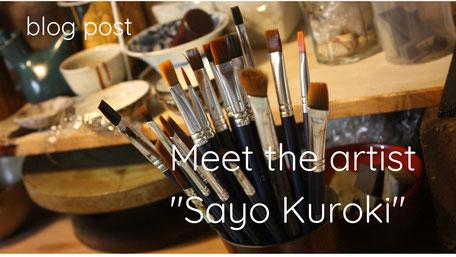 blog post meet the artist Sayo Kuroki