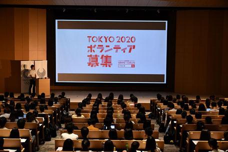 東京2020大会 ボランティア説明会 上智大学