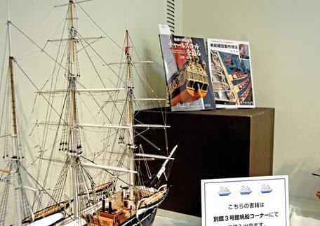 会場の一隅にはこの年に出版された本も展示。