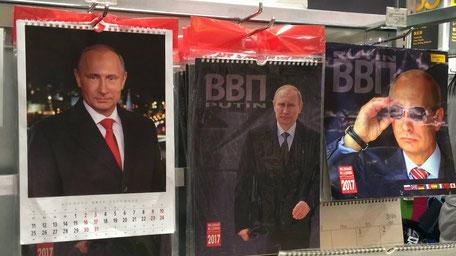 プーチンのカレンダー