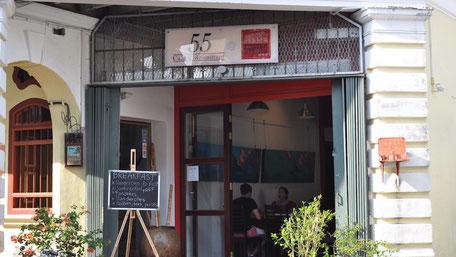 ジョージタウンのカフェ