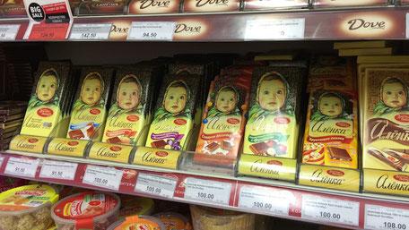 ロシアの人気チョコレート