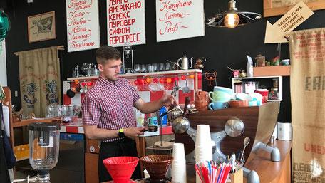 ウラジオストクカフェ、カフェマ