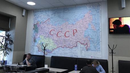 ソヴィエト地図