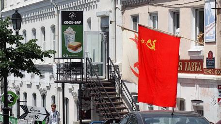 ソヴィエト国旗