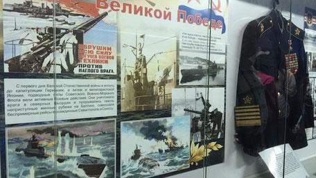 ウラジオストク潜水館内のミュージアムスペース