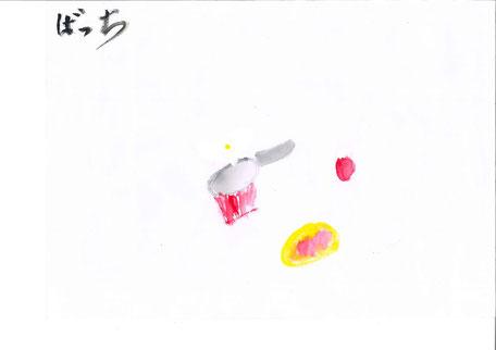 2016グッズ小学生特別賞