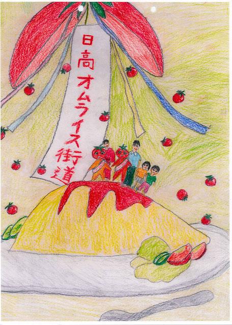 2016グッズ中学生わのわ2号店賞