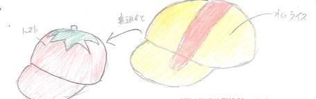 2016帽子中学生教育長賞