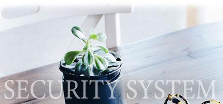 安心の保証制度