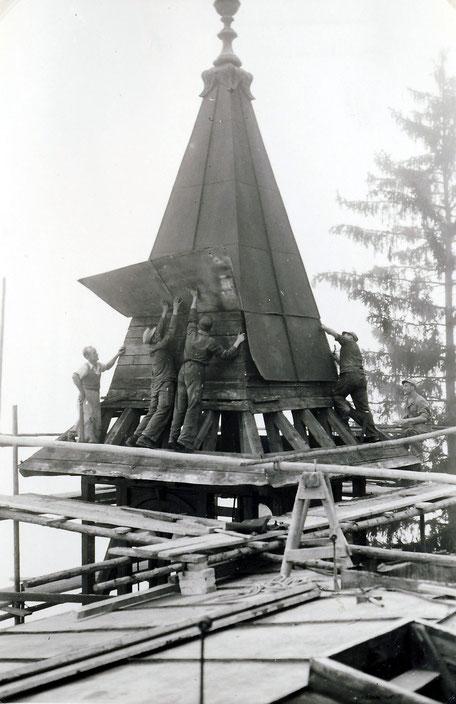 1955 Umbau und Renovierung