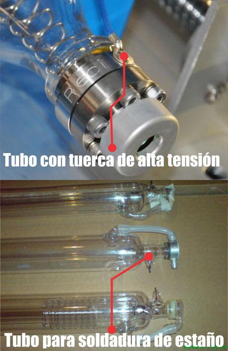 tubo laser barato vs tubo laser reci, diferencias entre tubos laser.