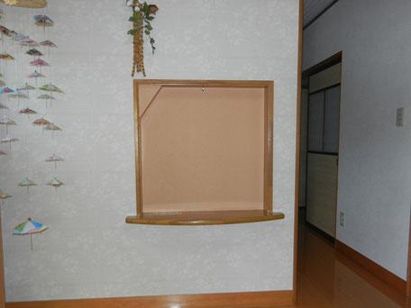 施工前の画像