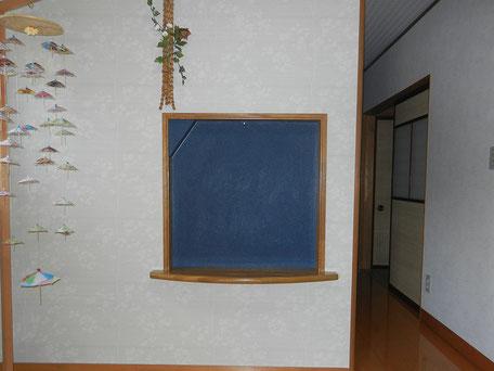 施工後の画像