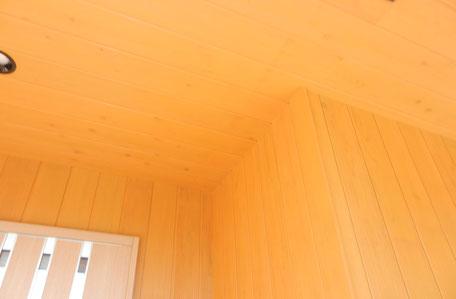 外部南面:杉板貼りの画像3